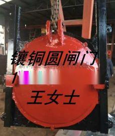 直径1000型铸铁镶铜圆闸门定制现货