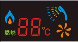 工厂定制 热水器   LED数码屏高亮彩屏