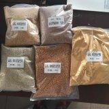 厂家直销吹膜注塑专用级黄金色母粒、 珠光金色母,青铜色母粒