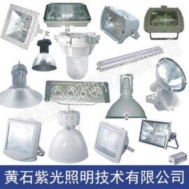 紫光照明GF9015LED平台灯,GF9015批量