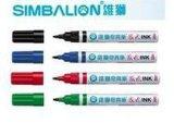 环保记号笔(200)