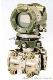 成都EJA530A压力变送器,530A压力变送器