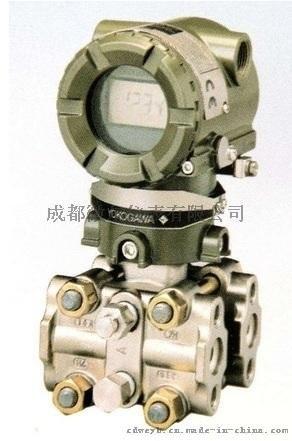 成都EJA530A壓力變送器,530A壓力變送器