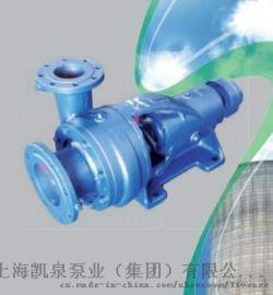 上海凯泉双吸泵KQSN双吸泵叶轮