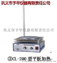 磁力搅拌器CL-200加热面积大巩义予华仪器