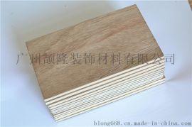 A级防火装饰板|玻镁板|火盾阻燃网