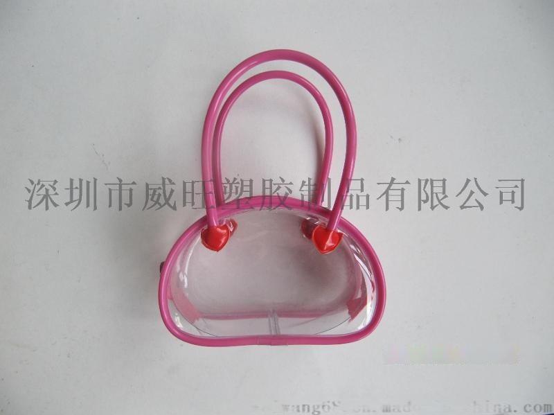 PVC包裝袋  手提袋 禮品袋
