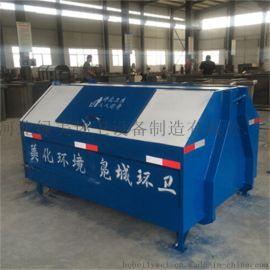 勾臂车垃圾收集箱转运加工制作方法