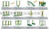 深圳小區戶外健身器材真正的生產廠家直銷