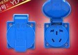 多功能防水插座 YD-054插座