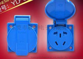 防水插座 YD-054插座
