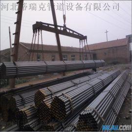 四川声测管厂家直销超声波检测管 蒂瑞克