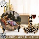 加厚6寸亞克力盤架獎牌展示架畫框相框證書擺臺貨架禮品陶瓷工藝品擺件