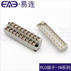 三菱PLC762接线端子台