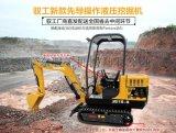 馭工YG15-9小型挖掘機 農用小挖機