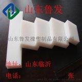 山东鲁发橡塑长期供应高分子聚乙烯板塑料板 聚乙烯板
