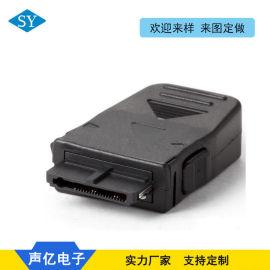 供應LG VX8300-24P(M)手機連接器