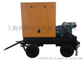 SLCTLZ型移動柴油機凸輪轉子泵