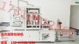 浙江洗衣凝珠机器设备生产工厂