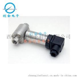 BYP600微差压变送器 气体风压变送器压差传感器