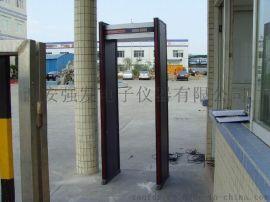 通過式金屬探測門西安強發安檢門