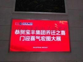 香港户外大屏幕的价格,户外屏幕的亮度多少,怎么 安装