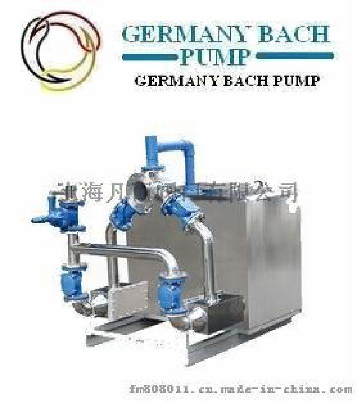 进口污水提升装置|欧洲(巴赫)标杆品牌