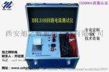 XHHL3100迴路電阻測試儀-ISO9001認證-西安旭之輝