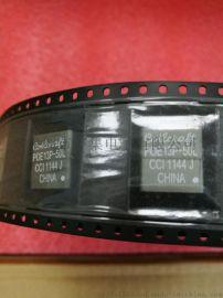 线艺电感POE13P-50L热卖 专业销售电子元器件