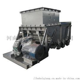 K4往复式给煤机给料机