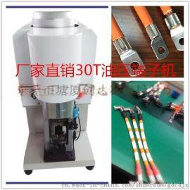 纯电动液压端子机 新能源 免换模六方油压端子机