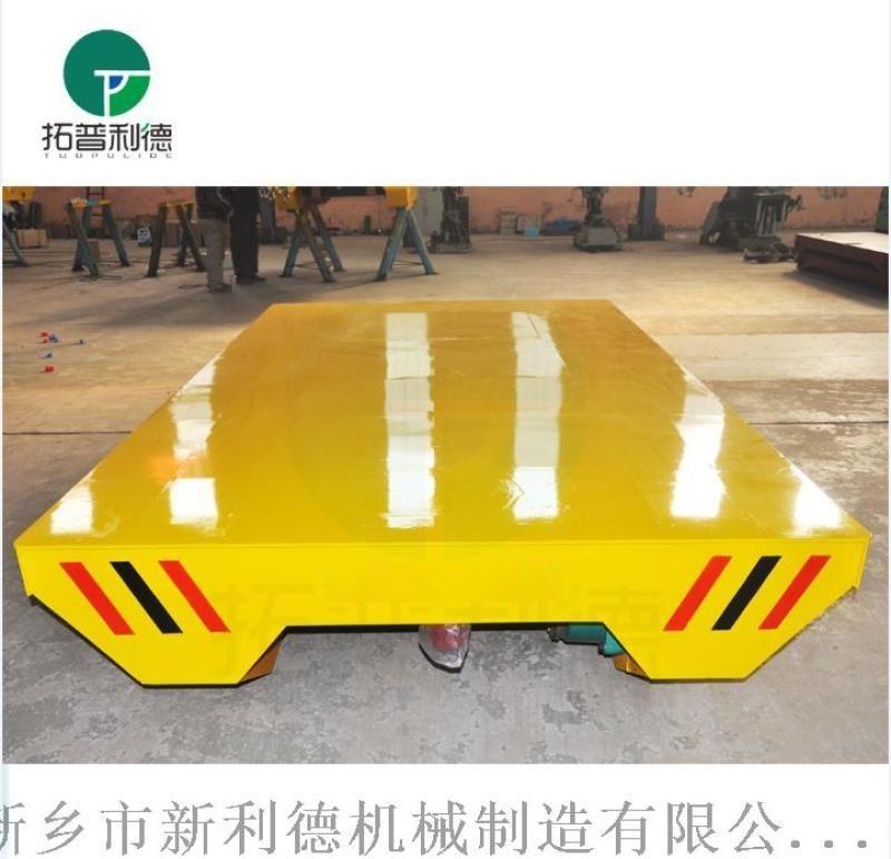 蓄電池電動平板車防滑板廠區物料運輸車現貨