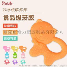 厂家直销 宝宝牙胶 婴儿咬胶磨牙棒 卡通硅胶新生儿玩具 母婴用品