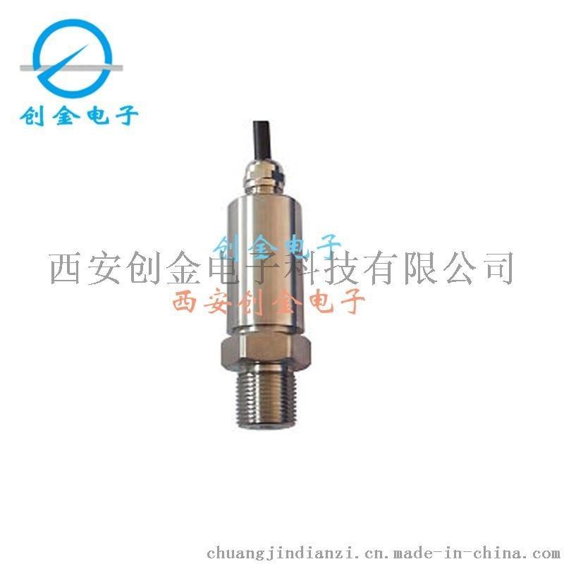 真空压力变送器KYB08/KYB11/KYB18/KYB2003L/KYB2003B/KYB2003H通用型压力传感器