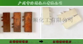 贻顺Q/YS.408 光亮型环保电刷镀锡液提高抗磨性,密封性高电刷镀锡液