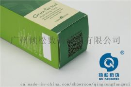 二维码防伪标签制作 二维码防伪包装设计
