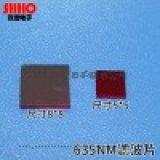 635nm玻璃窗口片滤波片滤色片红光带通IR窄带