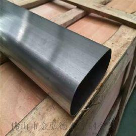 厂家直销不锈钢平行椭圆管 加工定做特殊非标异型不锈钢管