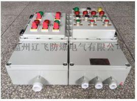 碳钢焊接防爆检修电源箱