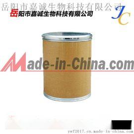 电镀行业肉桂酸 化工级淡黄粉末 140-10-3