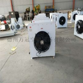水暖加温设备7GS,热水循环暖风机