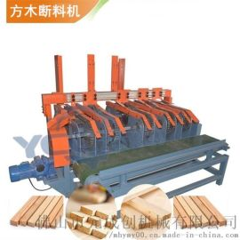 自动断料机 自动下料截木机 方木多段锯