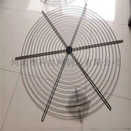 金属风机防护网罩 河北奥科防护网罩 风扇防护网罩
