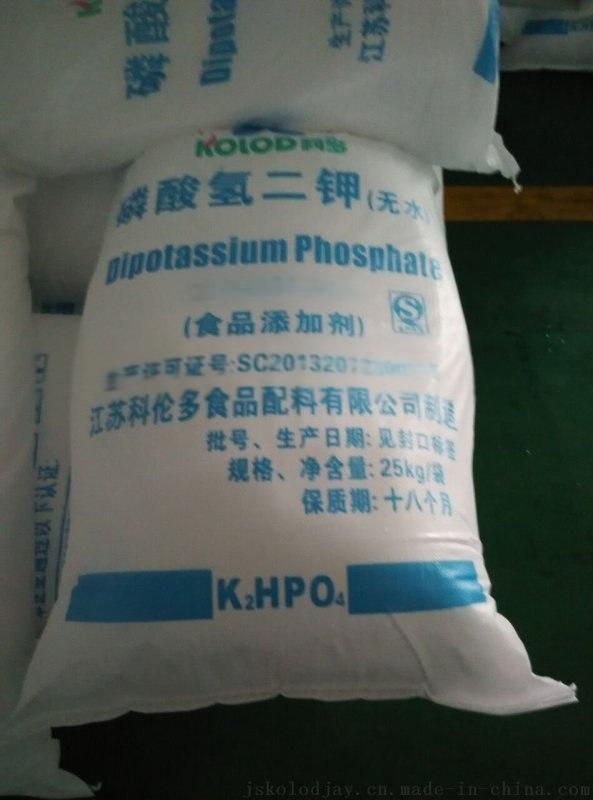 江苏科伦多厂家直销试剂级磷酸氢二钾无水粉末