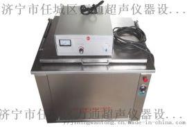 万通 WT-ST65 单槽式五金超声波清洗机