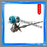 重庆弘兴HX3052多参量变送器均速管流量计