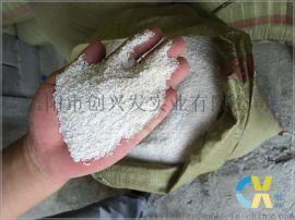 信陽玻化微珠配方,玻化微珠用途,玻化微珠規格