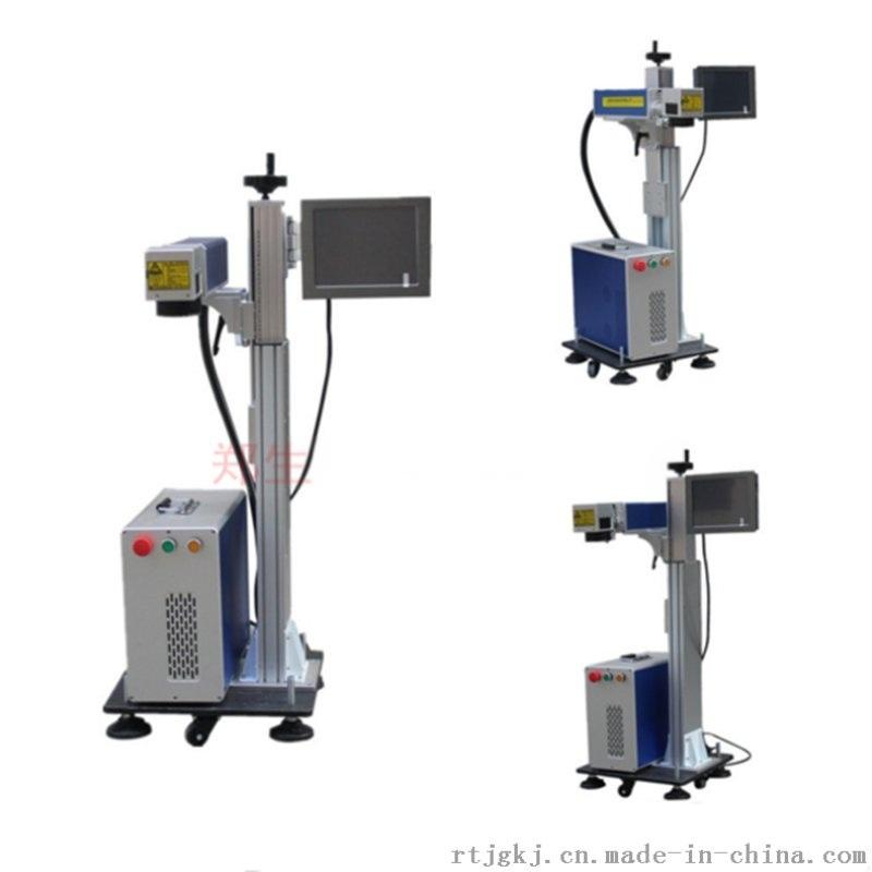 药品 /食品 /管材/激光打码机喷码机 打标机供应
