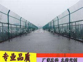桥梁护栏网-桥梁防护网-桥梁隔离网报价
