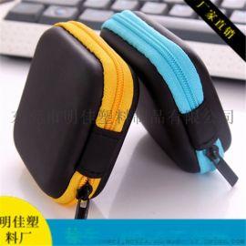 移动电源包数据线收纳包EVA耳机包包泡绵冷压